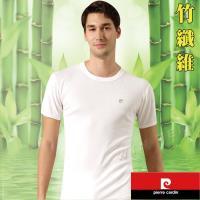 Pierre cardin 皮爾卡登 抑菌消臭竹纖維圓領短袖-台灣製造