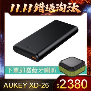 AUKEY PD3.0+QC3.0快充行動電源( 26800mAh)(PB-XD26)