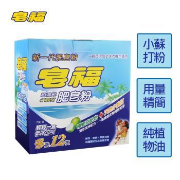 皂福 超濃縮小蘇打肥皂粉700g*6盒