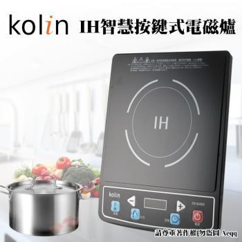 Kolin 歌林 IH智慧按鍵式電磁爐CS-SJ005