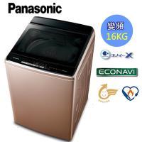 (送玻璃保鮮罐)Panasonic國際牌16公斤變頻直立洗衣機NA-V160GB-PN (庫)