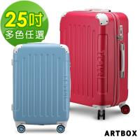 ARTBOX 粉彩愛戀 25吋繽紛色系海關鎖行李箱(多色任選)