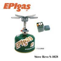EPIgas 登山爐 Revo S-1028