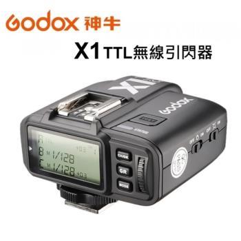 Godox神牛X1 閃光燈無線引閃器TTL單一發射器 for Canon~最佳控制V860II TT685 TT600閃燈(開年公司貨)