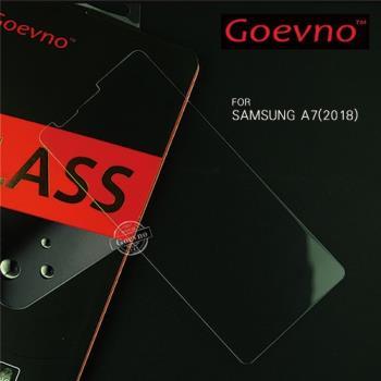 Goevno SAMSUNG Galaxy A7(2018) 玻璃貼