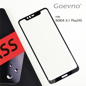 Goevno NOKIA 5.1 Plus/X5 滿版玻璃貼