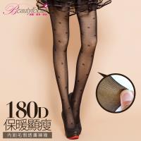 BeautyFocus 180D保暖刷毛假透膚雙層褲襪-星星款(24102)