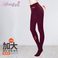 BeautyFocus 加大尺碼刷毛保暖褲襪-紫紅色(24210)