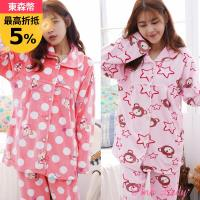 Pink Lady 保暖海島絨排扣長袖成套睡衣(兩套組) 6602-1+6603-1
