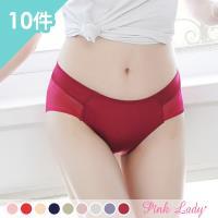 PinkLady 幸福線條舒適透氣無痕內褲10件組(2178)