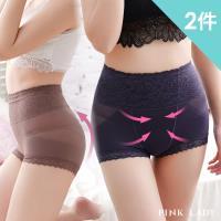 Pink Lady 蠶絲收腹翹臀 高腰提托輕塑褲(2件組)8866
