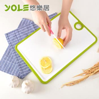 YOLE悠樂居-抗菌防霉防滑吊孔砧板2入-大