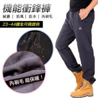 CS衣舖 超實用三口袋款!防風 防潑水 內刷毛 保暖 騎士衝鋒褲 M-3L全尺碼 三色