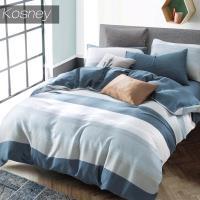 KOSNEY 時尚先生藍  加大100%天絲TENCE六件式兩用被床罩組