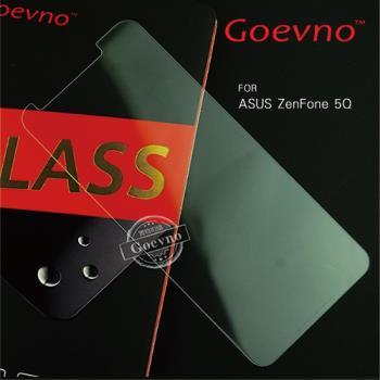 Goevno ASUS ZenFone 5Q ZC600KL 玻璃貼