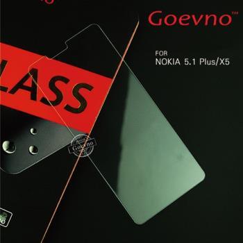 Goevno NOKIA 5.1 Plus/X5 玻璃貼