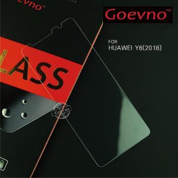Goevno HUAWEI Y6(2018) 玻璃貼