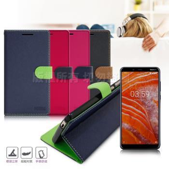 【台灣製造】FOCUS for Nokia 3.1 Plus 糖果繽紛支架皮套