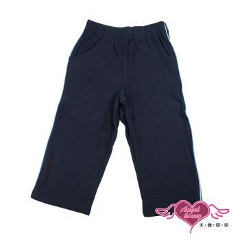 天使霓裳 淺藍邊條 兒童童裝素色休閒長褲(深藍) 106390