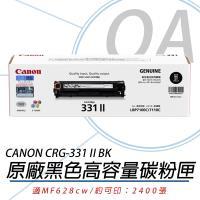 Canon 佳能 Cartridge 331 / CRG331 BK II 原廠碳粉匣 高容量 黑色 原廠公司貨