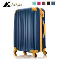 AoXuan 28吋行李箱 ABS防刮耐磨旅行箱 果汁Bar系列