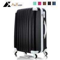 AoXuan 24吋行李箱 ABS防刮耐磨旅行箱 果汁Bar系列
