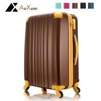 AoXuan 20吋行李箱 ABS防刮耐磨旅行箱 登機箱 果汁Bar系列