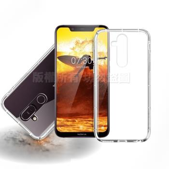 Xmart for Nokia 8.1 加強四角防護防摔空壓氣墊殼