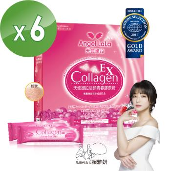 【Angel LaLa 天使娜拉】活顏膠原粉(莓果風味)日本專利蛋白聚醣PLUS(15包/盒x6盒)