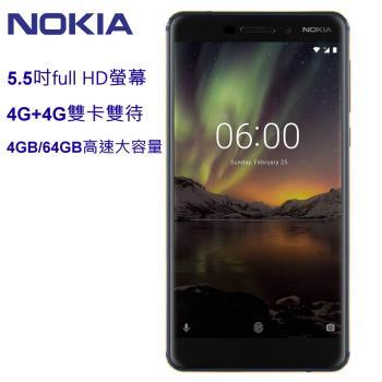 【NOKIA】6.1 5.5吋Full HD螢幕4G/64G手機(聯強公司貨)