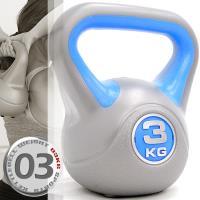 KettleBell運動3公斤壺鈴(6.6磅)