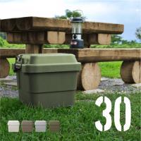 日本 RISU TRUNK CARGO 多功能耐重收納箱 30L - 軍綠色