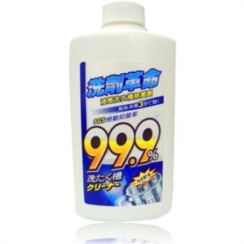 洗劑革命 液態洗衣槽除菌劑
