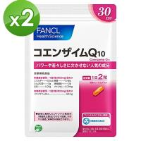 【日本 FANCL】輔脢Q10膠囊 60粒(30日/包)X2包