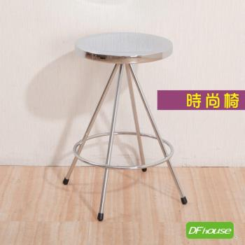 DFhouse  羅雷司工業風電鍍吧台椅(低)