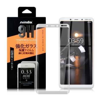 NISDA for Nokia 3.1 Plus 完美滿版玻璃保護貼-白
