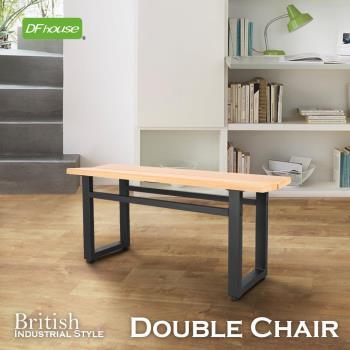 DFhouse  英式工業風-雙人餐椅