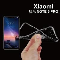 Airpillow Xiaomi 紅米NOTE 6 PRO 全包覆氣墊透明空壓殼