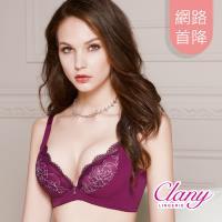 Clany可蘭霓 手工刺繡專利遠紅外線按摩水美人內衣 A-C罩杯(8012-95)