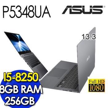 華碩 ASUS P5348UA  13.3吋 FHD i5-8250U/8G/256G SSD /W10P /1Y  1.26KG  超輕薄美型筆電