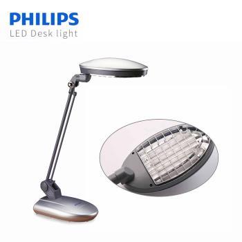 【買就送25W燈泡1顆】飛利浦 PHILIPS LIGHTING 雙魚座檯燈 (PLF27203)第二代