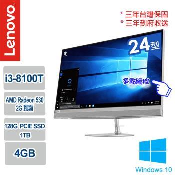 Lenovo 聯想 IdeaCentre AIO 520 23.8吋i3四核雙碟獨顯十點觸控液晶電腦 F0DJ00DMTV