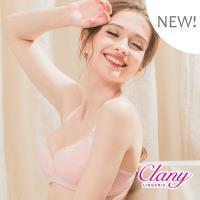 可蘭霓Clany 無痕軟鋼圈棉質竹炭消臭內衣 BC罩杯 (6960-31)
