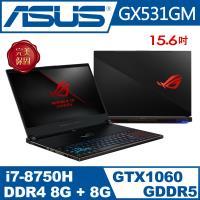 ASUS 華碩 GX531GM-0031A8750H 15.6FHD(i7-8750H/8G*2/512G SSD/W10) 窄邊效能電競筆電