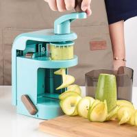 PUSH!廚房用品新款多功能螺旋切菜器D163