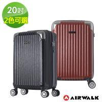 AIRWALK LUGGAGE - 都市行旅  20吋 特光立體拉絲金屬護角輕質拉鍊行李箱 - 多色任選