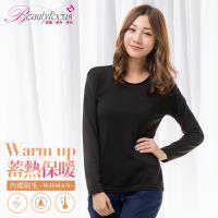 BeautyFocus 女圓領刷毛蓄熱保暖衣-黑色(5592)