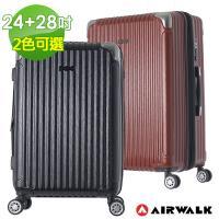 AIRWALK LUGGAGE - 都市行旅  二件組特光立體拉絲金屬護角輕質拉鍊24+28吋行李箱 - 多色任選