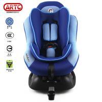 Babybabe 防前傾四段安全汽座-藍