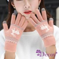 【Decoy】聖誕馴鹿*男女保暖針織觸控手套/粉